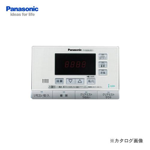 【納期約2週間】パナソニック Panasonic ミスト機能付電気式バス乾用別売リモコン FY-B28USC1