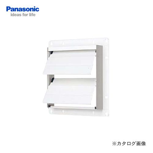【直送品】【納期約2週間】パナソニック Panasonic 風圧式シャッタ鋼板製 FY-GAS603