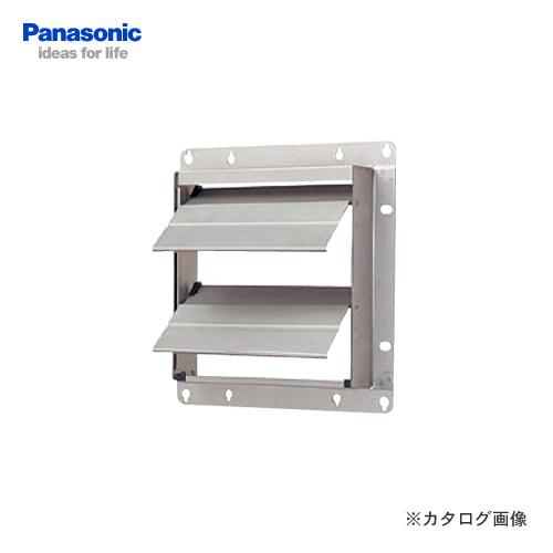 【直送品】【納期約2週間】パナソニック Panasonic 風圧式シャッタSUS製 FY-GAX603