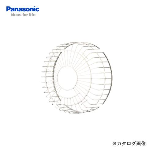 【納期約2週間】パナソニック Panasonic 保護ガード軟鋼線材製 FY-GGS253