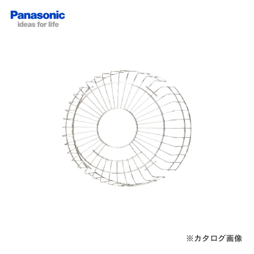 【納期約2週間】パナソニック Panasonic 保護ガードSUS製 FY-GGX503