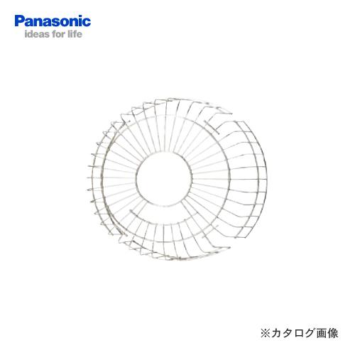 【超特価】 【直送品】【納期約2週間】パナソニック Panasonic 保護ガードSUS製 FY-GGX603, 日本花卉ガーデンセンター 0893666f
