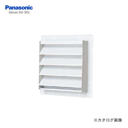 【納期約3週間】パナソニック Panasonic 有圧換気扇用ガラリ(固定式) FY-GKS503