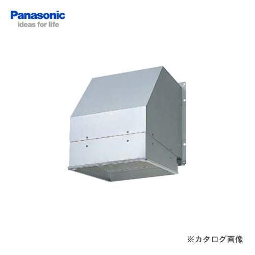 【直送品】【納期約2週間】パナソニック Panasonic 屋外フ-ドSUS製 FY-HAX603