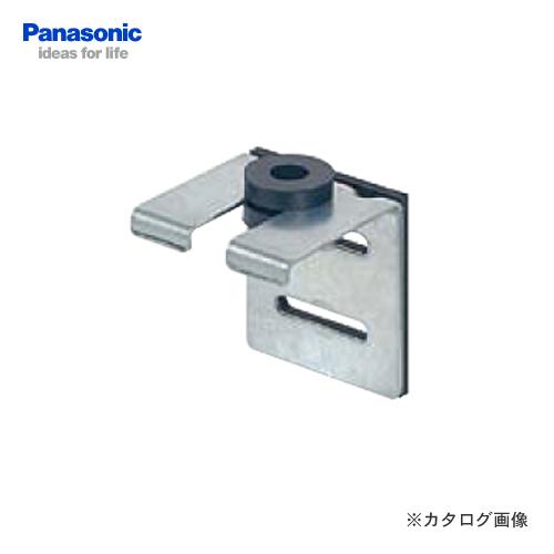 【納期約2週間】パナソニック Panasonic 吊金具×10セット FY-KB021