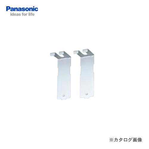 【納期約2週間】パナソニック Panasonic 専用天吊金具×10セット FY-KB061