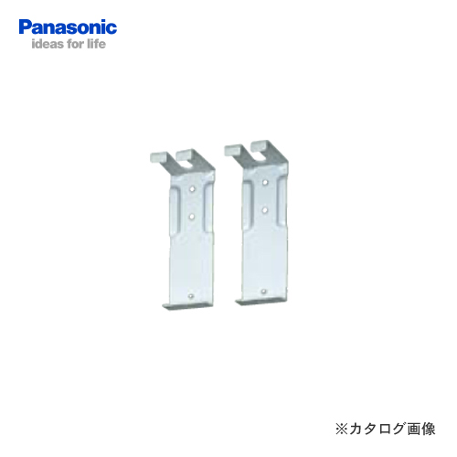 【納期約2週間】パナソニック Panasonic 吊金具(鋼板製)×10セット FY-KB071