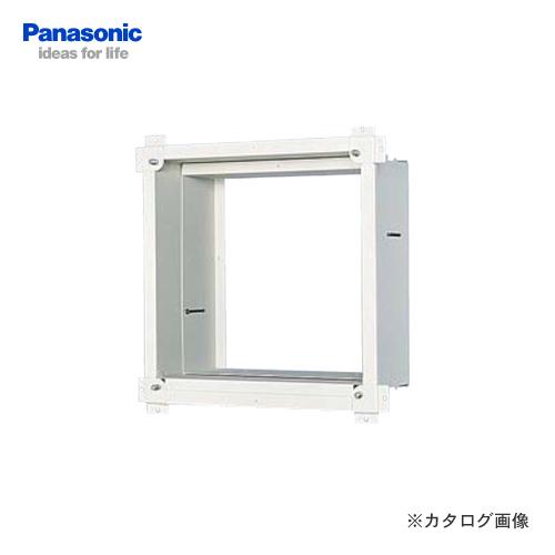 【納期約2週間】パナソニック Panasonic スライド取付枠 FY-KDS25