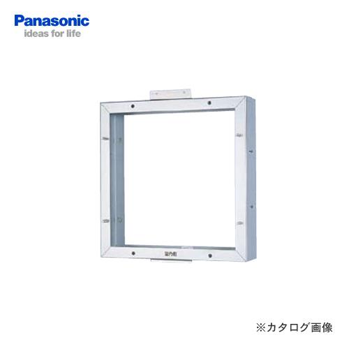 【納期約3週間】パナソニック Panasonic 有圧換気扇取付枠 FY-KLX25