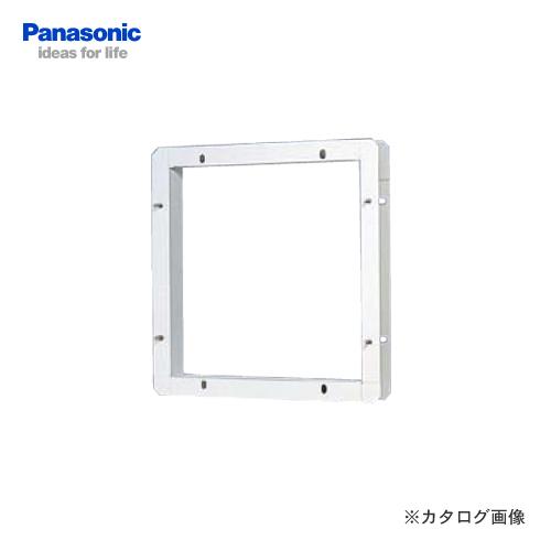 【納期約3週間】パナソニック Panasonic 有圧換気扇給気用アタッチメント FY-KSS50