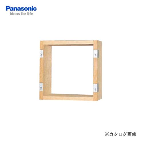 【納期約3週間】パナソニック Panasonic 有圧換気扇用木枠 FY-KWU20