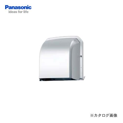 【納期約2週間】パナソニック Panasonic パイプフード/深形防火ダンパー付き FY-MFAA063