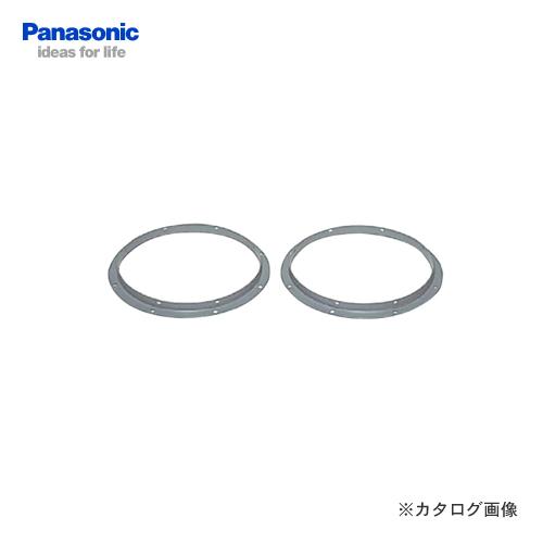 【納期約2週間】パナソニック Panasonic 新斜流ファン用部材 FY-MFL55