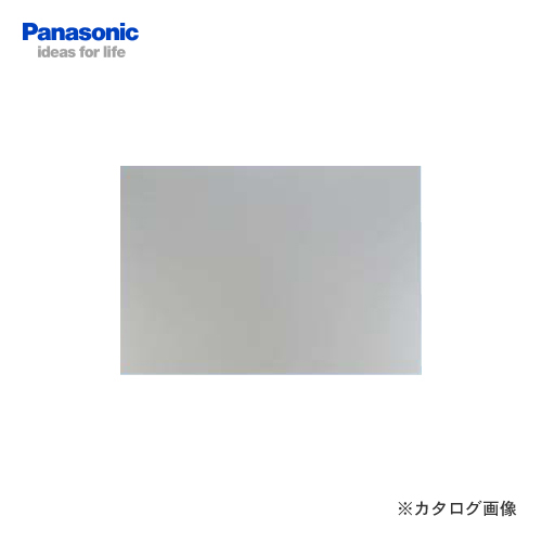 【納期約2週間】パナソニック Panasonic エコナビレンジフード用前幕板 FY-MH666C-S