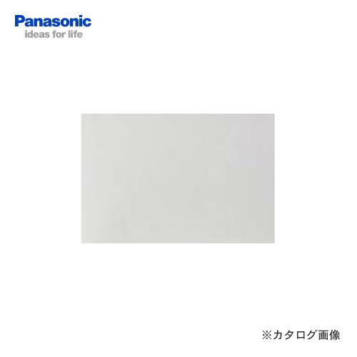 【納期約1ヶ月】パナソニック Panasonic スマートスクエアフード用幕板 FY-MH666DJ-W