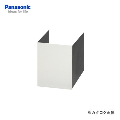 【納期約2週間】パナソニック Panasonic サイドフード用ダクトカバー FY-MHB50-S