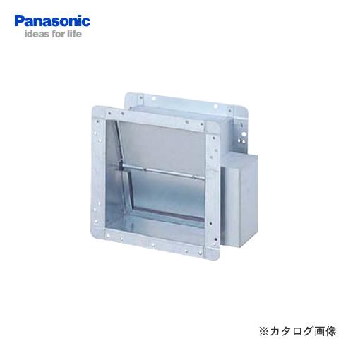 【納期約2週間】パナソニック Panasonic レンジフード用電動気密シャッター FY-MSSJ06