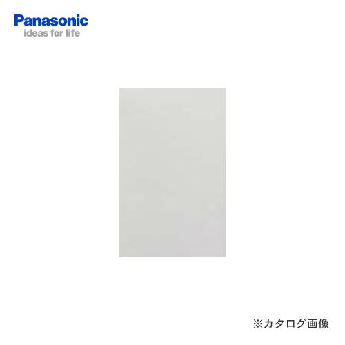 【納期約1ヶ月】パナソニック Panasonic スマートスクエアフード用横幕板 FY-MYC56DJ-W