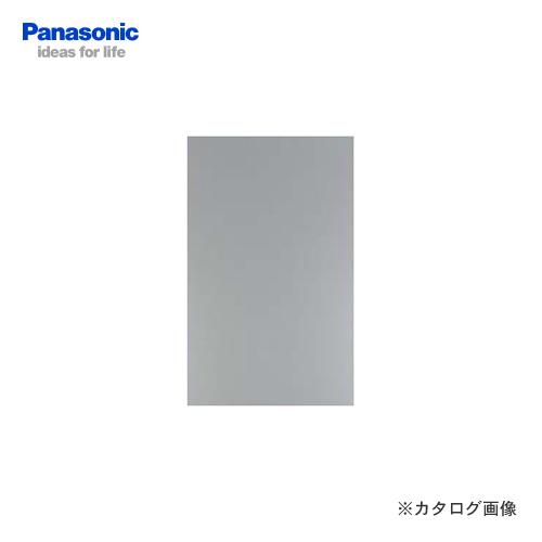 【納期約2週間】パナソニック Panasonic スマートスクエアフード用横幕板 FY-MYC66D-S