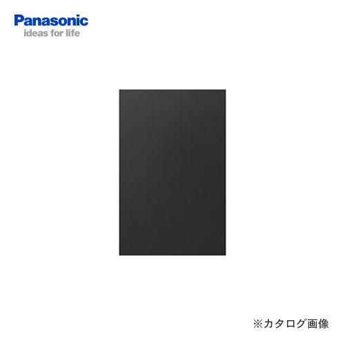 【納期約1ヶ月】パナソニック Panasonic スマートスクエアフード用横幕板 FY-MYC66DJ-K
