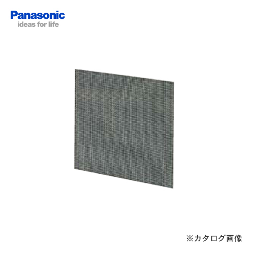 【WエントリーでP14倍!!11/15はカードがお得!!】【納期約2週間】パナソニック Panasonic 防虫網SUS製 FY-NXM503