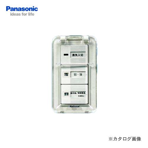 【納期約2週間】パナソニック Panasonic 熱交換気ユニット リモコンスイッチ×5セット FY-SW803C