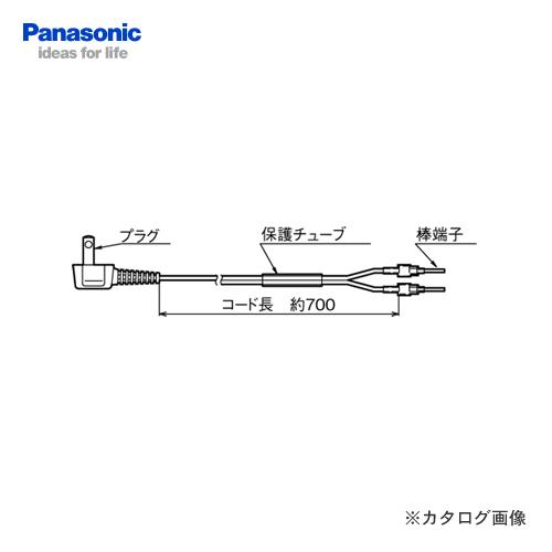 【納期約2週間】パナソニック Panasonic ダイレクトコンセント用コード×20セット FY-WP01