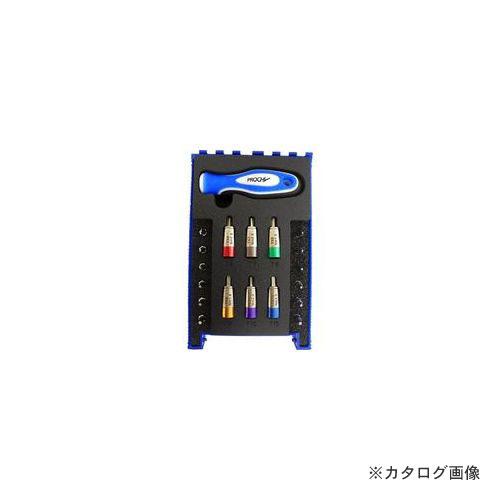 PROCHI PRC-SRSET2 スマルク スマートトルクハンドル T/IPセット