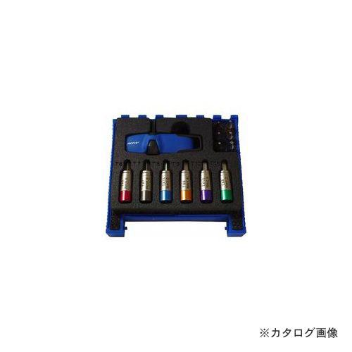 PROCHI PRC-SRSET3 スマルク スマートトルクハンドルセット 差替式