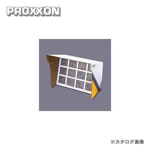供purokuson PROXXON喷涂室交换使用的本体No.2万2752