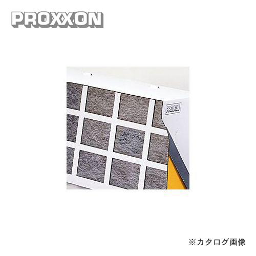 Proxon PROXXON spray booth replacement filter No.22754