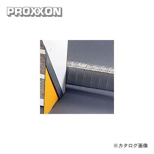 供purokuson PROXXON喷涂室延长使用的导管(1.5m)No.2万2756