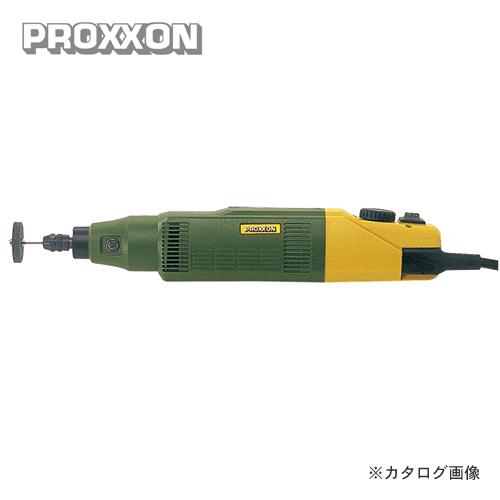 プロクソン PROXXON ミニルーター No.28400
