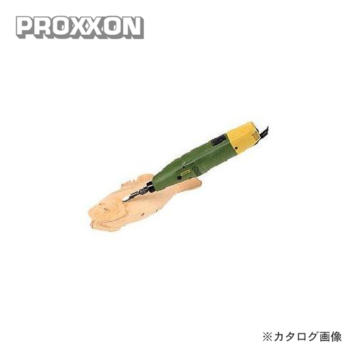 プロクソン PROXXON PROXXON 電動彫刻機 カービングプロ 電動彫刻機 プロクソン No.28640, 相生市:145bcb1c --- ferraridentalclinic.com.lb