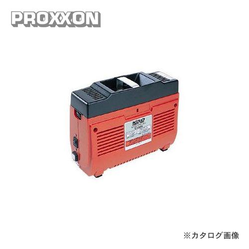 プロクソン PROXXON ピストン式コンプレッサーE1005