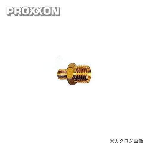 Proxon PROXXON 适配器 E1334