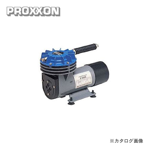 プロクソン PROXXON ダイヤフラムコンプレッサーE5505