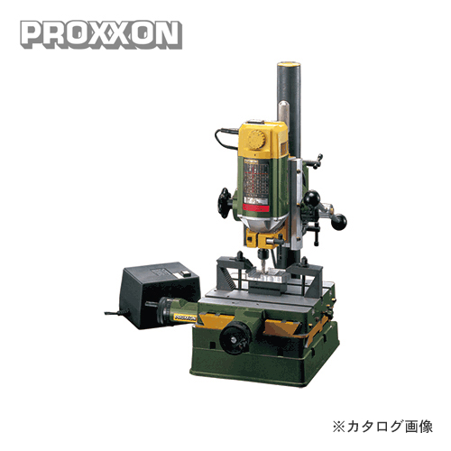 purokuson PROXXON铣刀机器安排No.1万6000