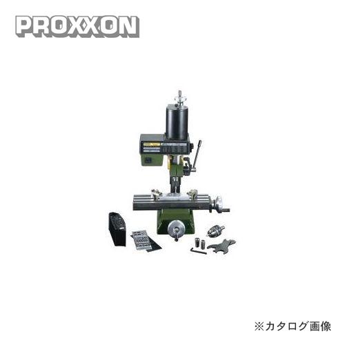 プロクソン PROXXON フライステーブル FF230 No.24108
