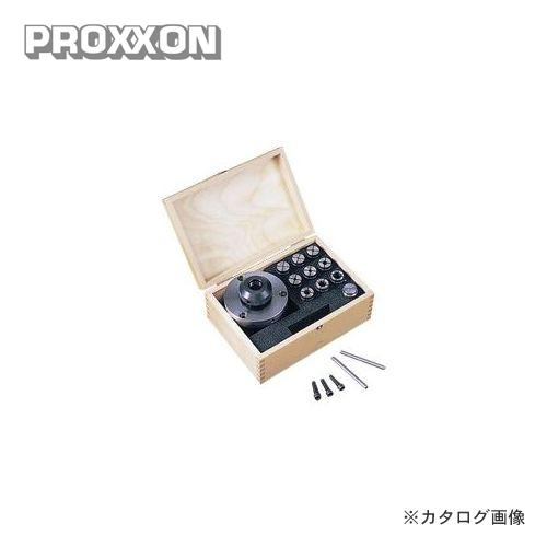 プロクソン PROXXON コレットホルダー、チャックセット No.24419