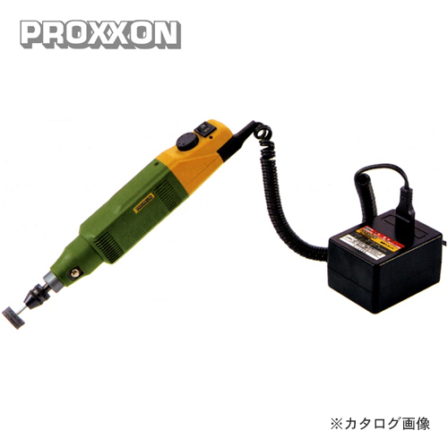 【6月5日限定!Wエントリーでポイント14倍!】プロクソン PROXXON ミニルーター LS50 (電源トランス付) No.26400