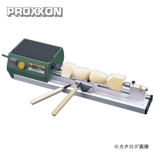 【6月5日限定!Wエントリーでポイント14倍!】プロクソン PROXXON ウッドレースDX No.27020