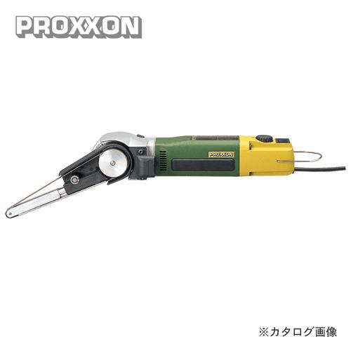 プロクソン PROXXON マイクロベルトサンダー No.27510