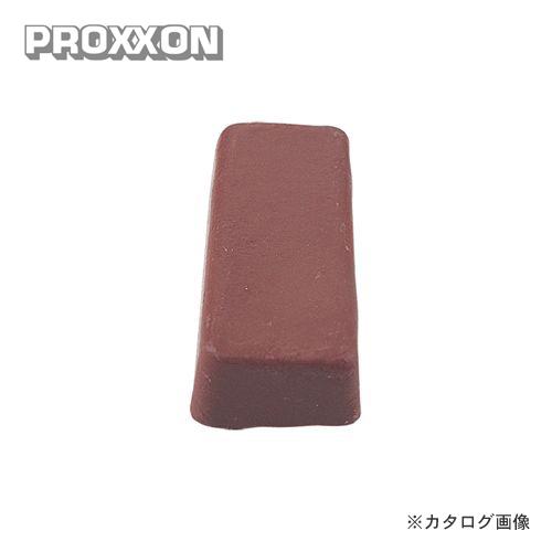 ミニルーター用先端工具 プロクソン PROXXON 固形バフ研磨剤 前仕上げ用 赤棒 No.28809