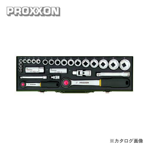 プロクソン PROXXON 27点・マルチソケットレンチセット 1/4・1/2 No.82020