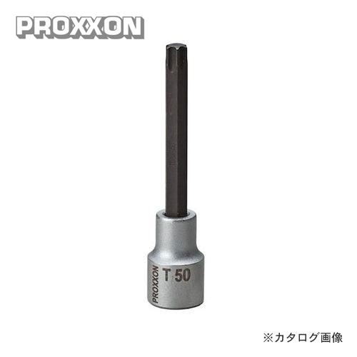 プロクソン PROXXON トルクスビットソケット 安売り T50 2 1 授与 No.83497 ロング