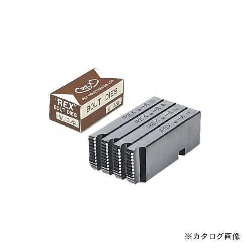 レッキス工業 REX 161110 厚鋼用MC28-36 マシン・チェーザ(電線)