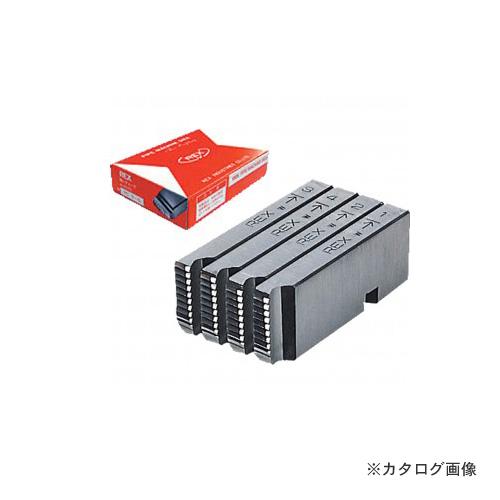 レッキス工業 REX 162460 PC 65A-100A マシン・チェーザ (2.1/2-4)