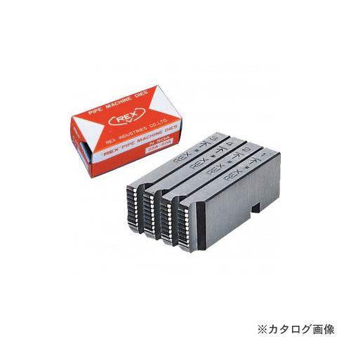 レッキス工業 REX 166003 MC・HSS 8A-10A マシン・チェーザ (1/4-3/8)