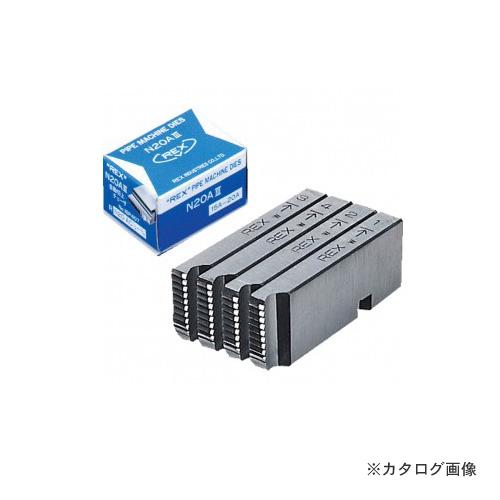 レッキス工業 REX 166010 AC・HSS 25A-40A マシン・チェーザ (1-1.1/2)
